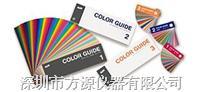日本DIC色彩指南123系列19版