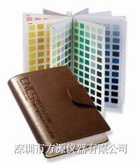 日本CNCS时尚色卡-手册版