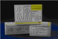 特价氨氮测试盒,氨氮测试纸标准