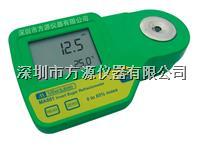 转化糖数显折射仪MA881