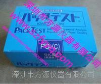 日本共立kyoritsu水质磷酸盐测试包WAK-PO4离子测试包