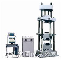 WEW-1000A屏显式液压万能试验机 WEW-1000A