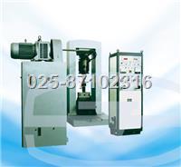 PMS-500/1000数显式液压脉动疲劳试验机 PMS-500/1000