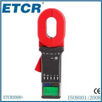 ETCR2000A+实用型钳型接地电阻测试仪 ETCR2000A+