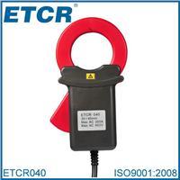 交流钳形传感器 ETCR040
