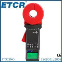 ETCR2100E+ ETCR2100E+