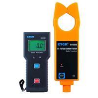 ETCR9000B无线高低压钳形电流表 ETCR9000B