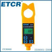 高低压钳形电流表(铱泰) ETCR9000