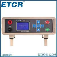 接触电阻测试仪 ETCR3600