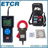 绝缘故障仪 ETCR8000