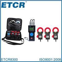 三路交流记录仪 ETCR8300