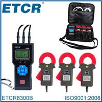三通道电流记录仪 ETCR8300B