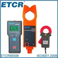 互感器变比测量仪 ETCR9500B