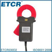 直流钳型传感器 ETCR030D