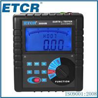 精密接地电阻测试仪 ETCR3000B