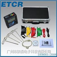 4线电阻率测试仪 ETCR3000B