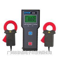 ETCR9300-互感器电流变比测试仪 ETCR9300