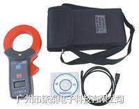 ETCR6800高精度钳形电流表