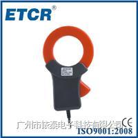 大钳口钳形电流传感器 ETCR068