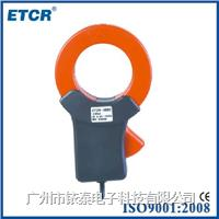 ETCR068B毫安钳形漏电流传感器 ETCR068B