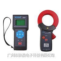 ETCR8500无线多路漏电流监测仪 ETCR8500