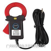 钳形电流传感器 ETCR040A