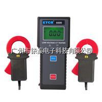 广州铱泰变比测试仪 ETCR9300