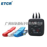 ETCR1000C-非接触检相器 ETCR1000C