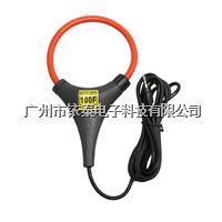 广州铱泰柔性线圈电流传感器ETCR100F ETCR100F