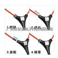 广州铱泰柔性线圈电流传感器ETCR300F