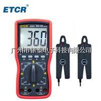 ETCR4000双钳数字伏安相位表 ETCR4000