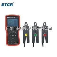 ETCR4300三相数字相位伏安表 ETCR4300