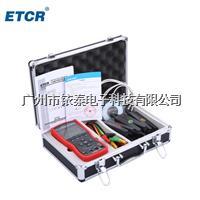 ETCR4300三相数字相位伏安表