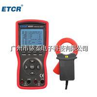 油田电力仪表 ETCR4800