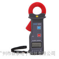 ETCR6300D直流漏电流钳表 ETCR6300D