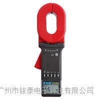 ETCR2000+基础型钳形接地电阻测试仪 ETCR2000+