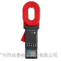 ETCR2000A+实用型钳形接地电阻测试仪 ETCR2000A+