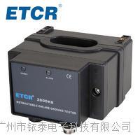 ETCR2800KB开合式接地电阻在线检测仪 ETCR2800KB