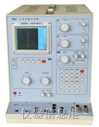 WQ4835半导体管特性图示仪 WQ4835