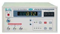电容测试仪TH2617 TH2617