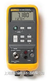 FLUKE718_30US/100US压力校准器 FLUKE718_30US/100US