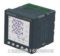 三相电参数测试仪ZW3433C ZW3433C