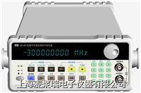高频信号发生器 SP1461