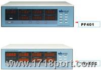 PF400变压器电量测量仪 PF401A PF401 PF403 PF403C PF4034 PF4032C PF4033