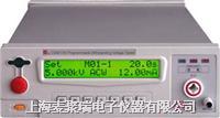 CS9912AS程控耐压测试仪 CS9912AS
