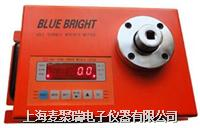 HBJ系列简易型扭力扳手校准仪 HBJ-10/30/50/100/200/300