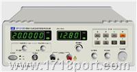 音频信号发生器 SP1212B
