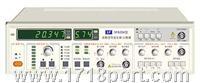函数信号发生器 SP820B