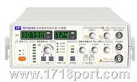 函数信号发生器 SP1643B