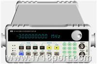 信号发生器 SP1461